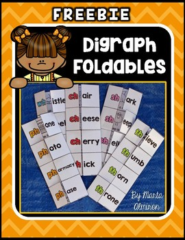 Digraphs Foldables {My Monthly FREEBIE}