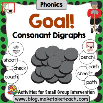 Digraphs - Goal! Hockey Themed Digraph Activity