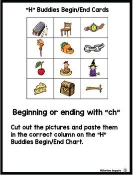 "Digraphs - ""H"" Buddies Bundle"