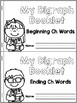 Digraphs: My Digraph Booklets