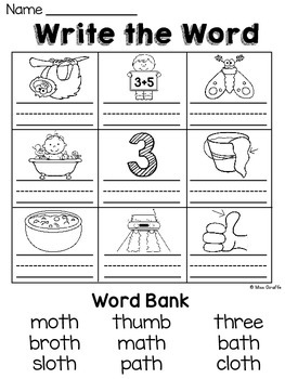 Th digraph worksheets free