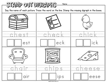 Digraphs Stamping Center