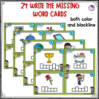 TH, WH, PH  Digraphs Write the Room
