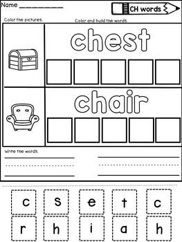 Digraph Worksheets