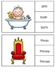 Digraphs Word Work Activities BUNDLE