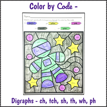 Digraphs Worksheets Color by Code