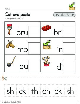 Digraphs cut and paste worksheets
