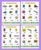 Digital Digraphs for Google Slides Kindergarten & First Grade #TptDigital