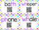 Digraphs with QR Codes- Perfect for a Review!