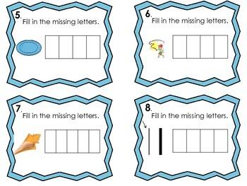 Digraphs with Short Vowels Task Cards