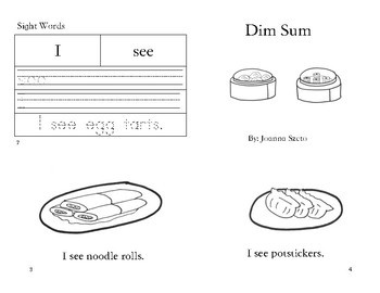 Dim Sum Sight Word Reader