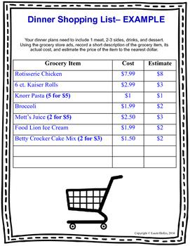 Dinner Shopping List Math PBL- 3rd, 4th, 5th- Common Core