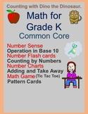 Dino Count Kindergarten Common Core