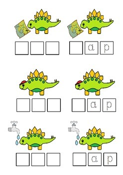 Dinosaur Early Writing & Emergent Reader