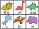 Dinosaur Fry's First 50 Sight Word Game