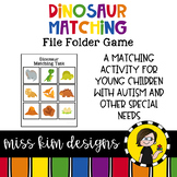 Dinosaur Matching Folder Game for Early Childhood Special Education