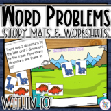 Dinosaur Math Word Problem Story Mats - addition & subtraction within 10