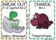 Dinosaur Movement Cards (Transition Activity or Brain Breaks)