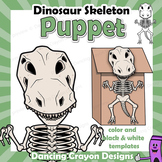 Dinosaur Craft Activity Puppet | Dinosaur Skeleton | Fossil