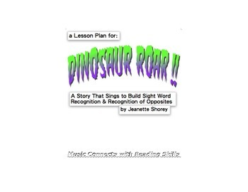 Dinosaur ROAR!  Lesson Plan