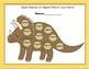 Dinosaur Sight Word Templates - 10 Templates