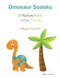 Dinosaur Sodoku Puzzles - Medium Hard