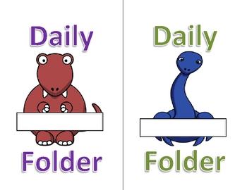 Dinosaur Theme Home-School Communication Folder Covers