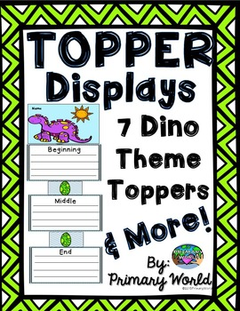 Dinosaur Response to Literature Display Pieces