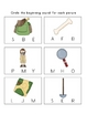 Dinosaur Unit for PreK and Kindergarten