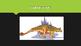 Dinosaur Vocabulary Flashcards