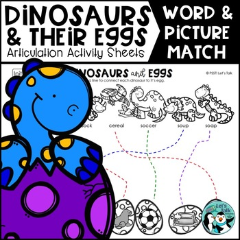 Dinosaur Word/Picture Match for Articulation