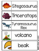 Dinosaur Word Wall- includes vocabulary list and word worksheets