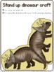 Dinosaur craft - stand-up dinosaur