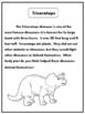 Dinosaurs: A First Grade Social Studies Unit