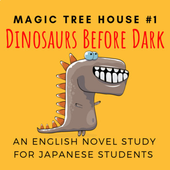 Dinosaurs Before Dark for Japanese Students