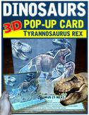 Dinosaurs: T-Rex pop-up card