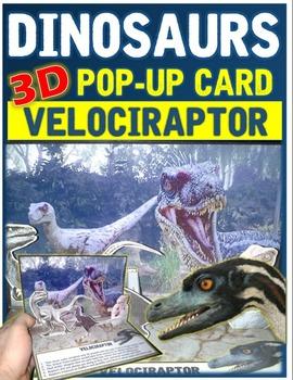 Dinosaurs: Velociraptor Pop-up Card