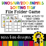 Folder Game: Dinosaur and Zoo Animal Sorting for Special Education
