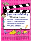 Dinosuars! Informative Writing Packet - CCSS!
