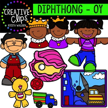 Diphthong Clipart: OY {Creative Clips Digital Clipart}