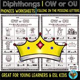 Diphthong No Prep Printables -OU- and -OW-