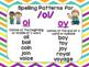 Diphthong /oi/ Anchor Chart