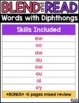 Diphthongs Activities | Blending & Reading Words with Diphthongs