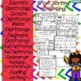 Diphthong Worksheets: Phonics Worksheets for Reading Centers or Morning Work