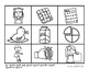 DIGRAPHS PH, WH, QU - Read and Spell Centers and Printables