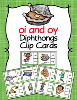 Diphthongs oi and oy Clip Cards