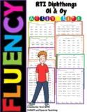 Diphthongs oi & oy  Fluency RTI Dyslexia Second Grade