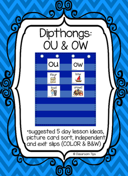 Dipthong Sort: OU  & OW (Color and B&W)
