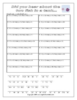 Solving Direct Variation Problems Worksheet