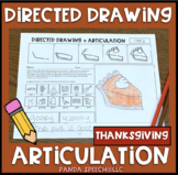 Directed Drawing Articulation: Thanksgiving Theme